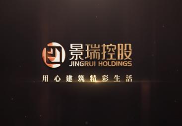 景瑞控股有限公司