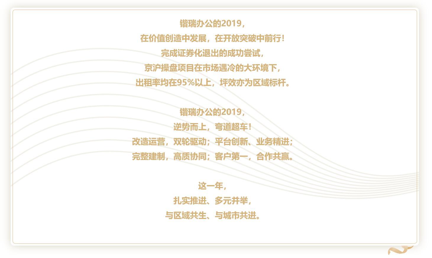 QQ截圖20200120091916.jpg