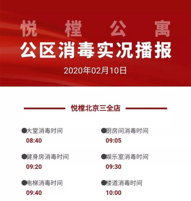 QQ截图20200221111202.jpg
